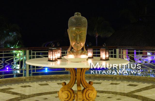 Meridien Mauritius