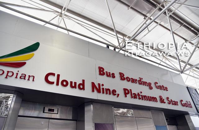 アディスアベバ ボレ空港 優先搭乗