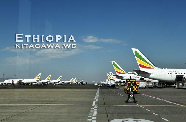 アディスアベバ ADD ボレ国際空港
