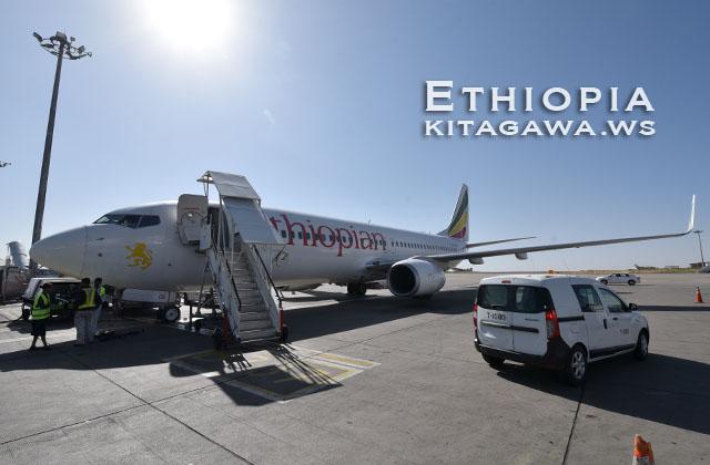 エチオピア航空 B737-800
