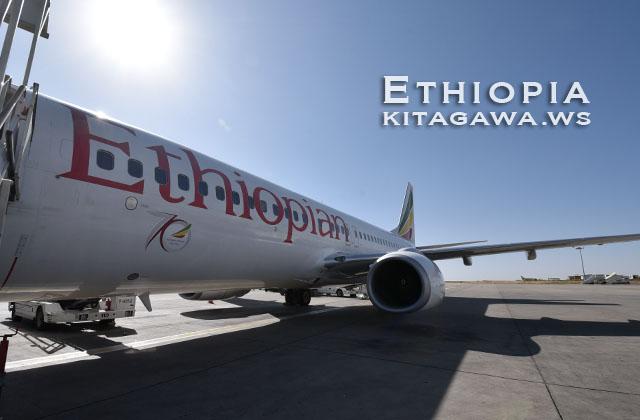 エチオピア航空 B737-800 ビジネスクラス搭乗記