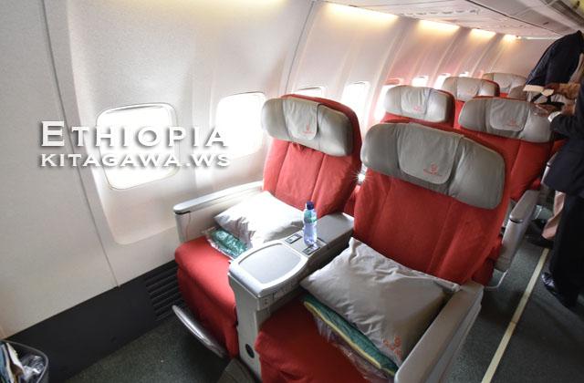 エチオピア航空 ビジネスクラス シート