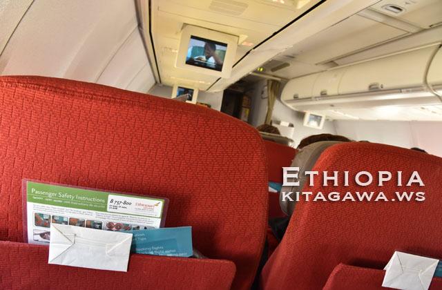 エチオピア航空 ビジネスクラス搭乗記