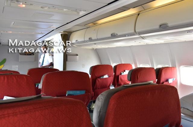 エチオピア航空 トランジット 途中寄航