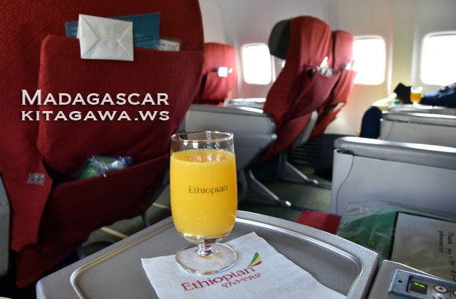 エチオピア航空 ビジネスクラス