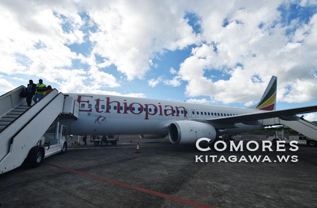 エチオピア航空 コモロ旅行記