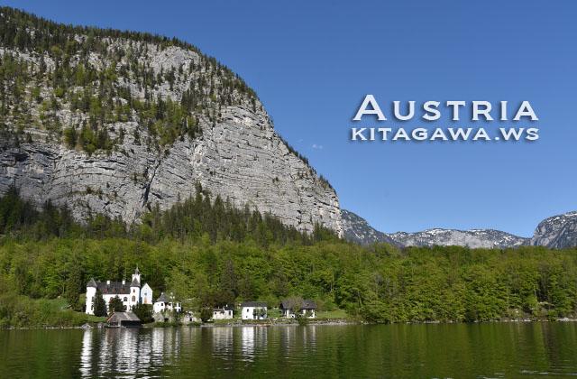 世界一美しい湖 オーストリア