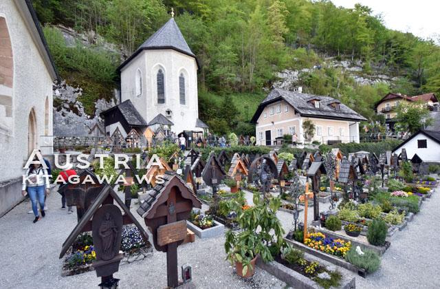 カトリック教会とバインハウス