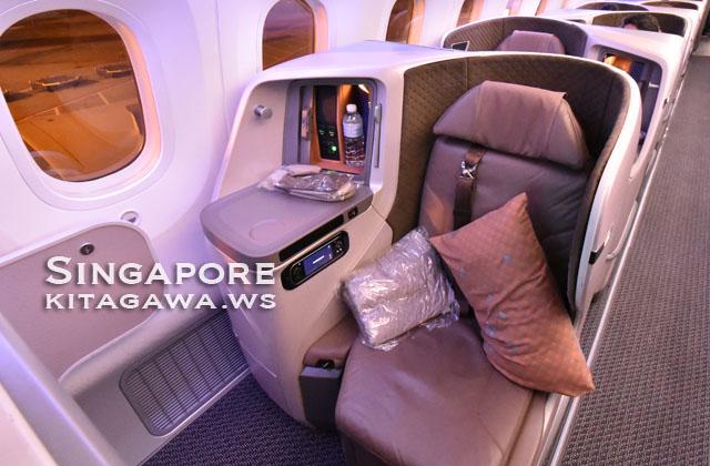 シンガポール航空B787-10ビジネスクラス シート
