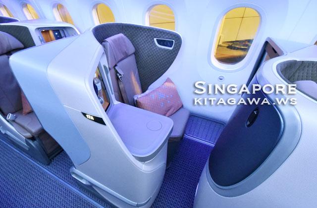 シンガポール航空781ビジネスクラス シート