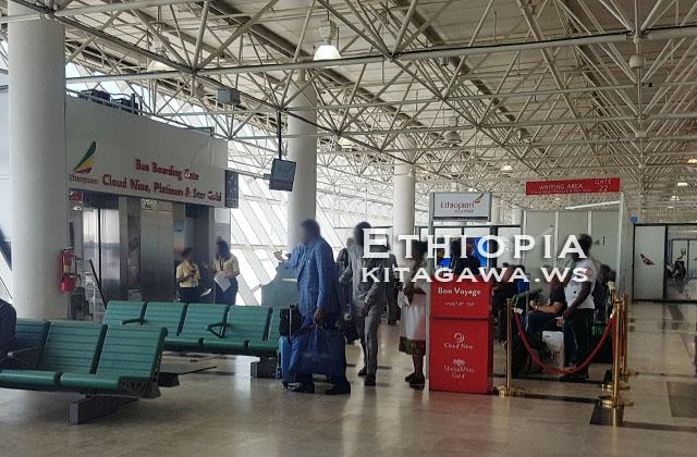 アディスアベバ ボレ空港