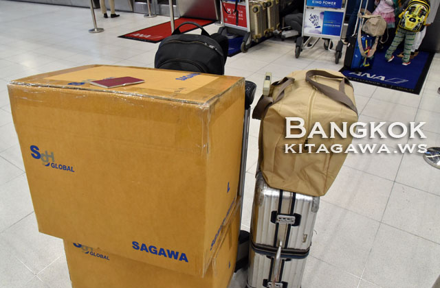 バンコク旅行記ブログ