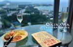 沖縄マリオット ラウンジ 宿泊記ブログ
