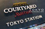 コートヤード バイマリオット 東京ステーション ホテル宿泊記