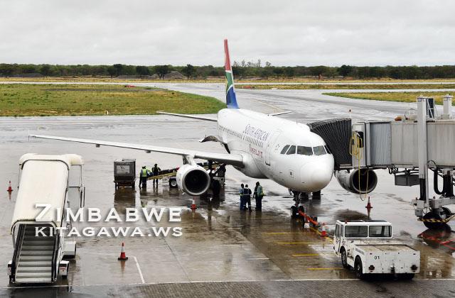 南アフリカ航空ビクトリアフォールズ