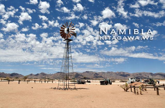 ソリティア ナミビア
