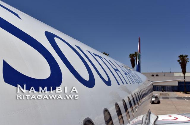 南アフリカ航空エコノミークラス搭乗記ブログ