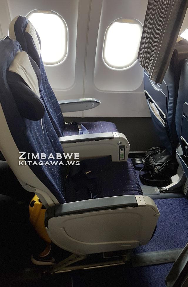 南アフリカ航空 エコノミークラス