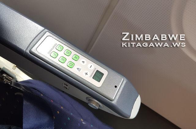 南アフリカ航空 シート