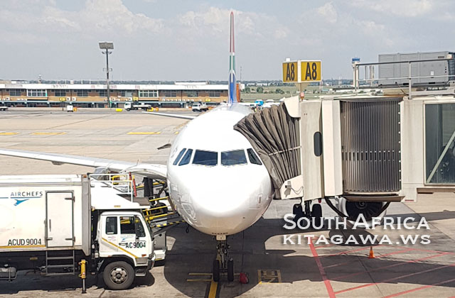 South African Airways A320-200