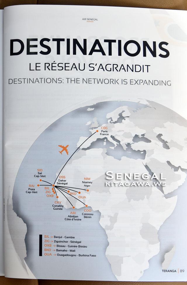 エアセネガル路線図