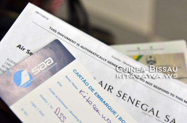 エアセネガル搭乗券