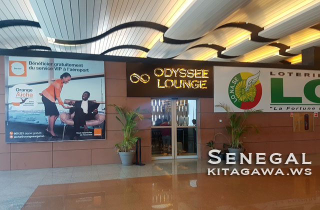 Odyssee Lounge