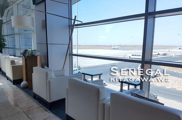 Dakar Blaise Diagne Airport Lounge