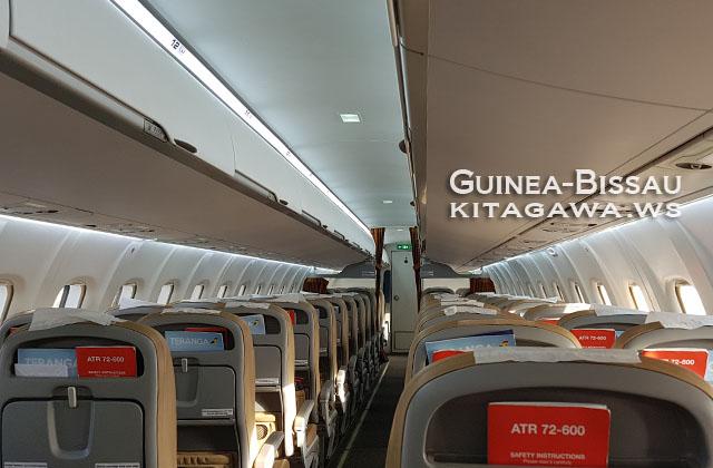Air Senegal ATR72-600