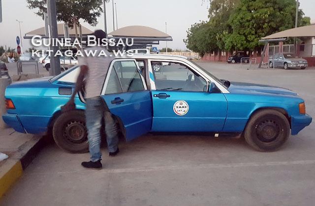 ギニアビサウ 空港タクシー