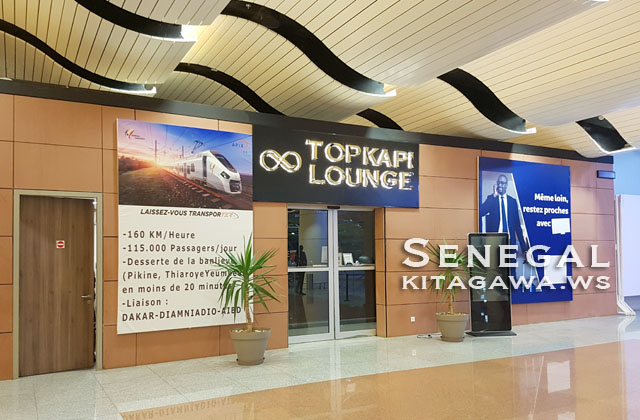 Top Kapi Lounge