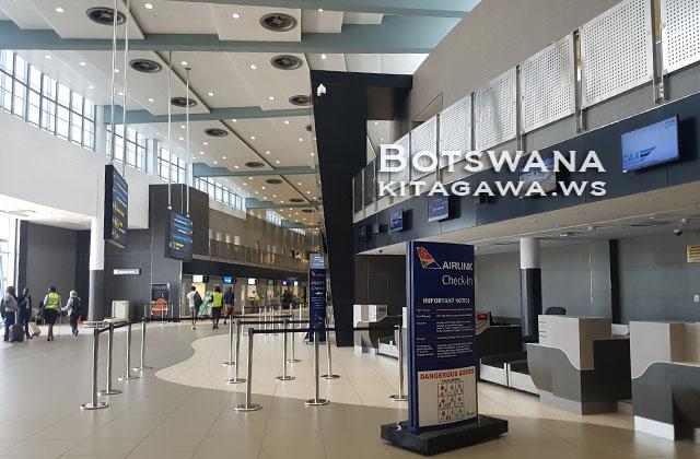 カサネ国際空港