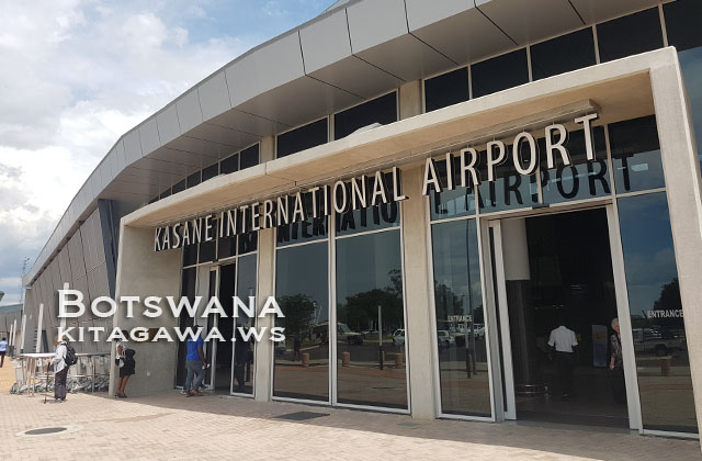 Kasane International Airport