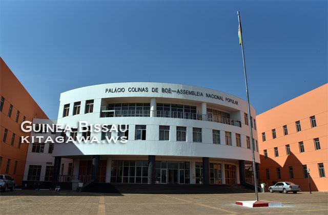 Assembleia Ministério da Justiça
