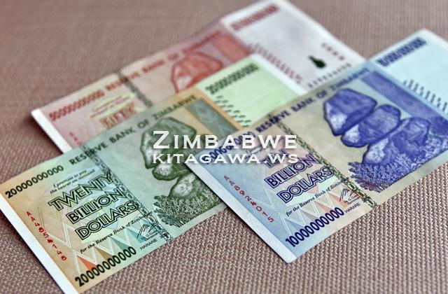 ジンバブエドル紙幣