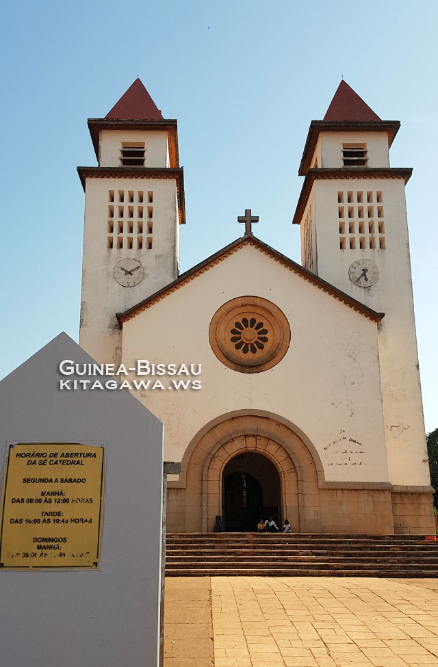 Bissau Cathedral