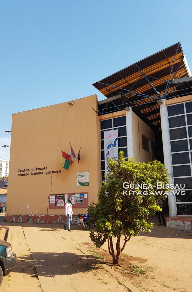 Centro Cultural Franco-Bissau-Guineense