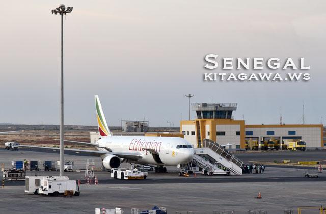 Ethiopian Airlines B767-300