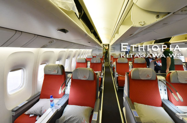 エチオピア航空B767-300ビジネスクラス