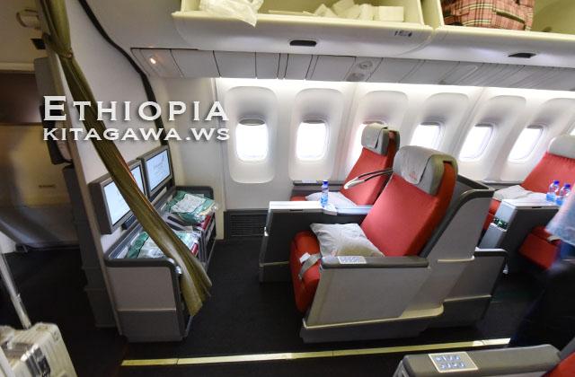 エチオピア航空ビジネスクラス シート
