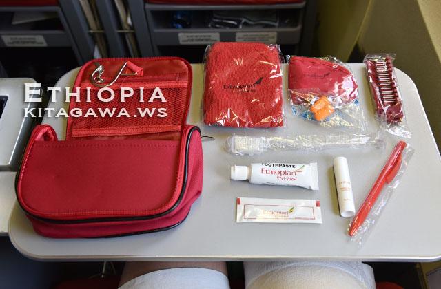 エチオピア航空 機内アメニティ