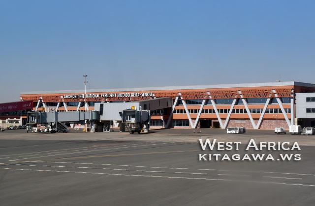 マリ バマコ・セヌー国際空港