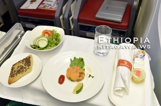 エチオピア航空ビジネスクラス機内食
