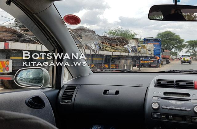 ボツワナ旅行記ブログ