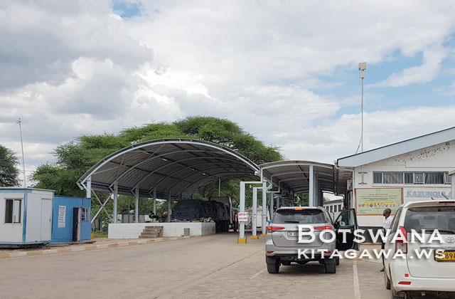ボツワナ カズングラ国境