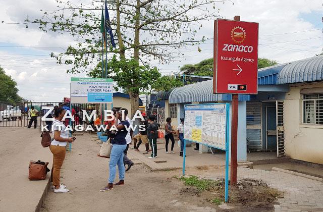 ザンビア イミグレ