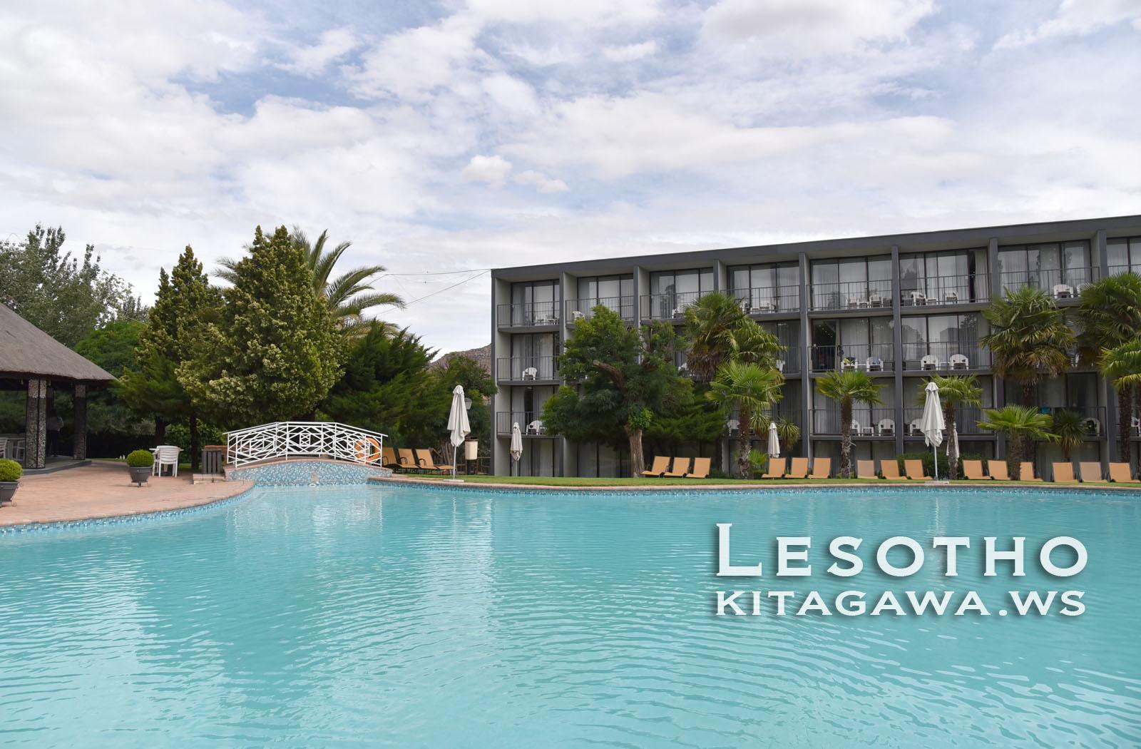 Avani Maseru Hotel レソトおすすめホテル