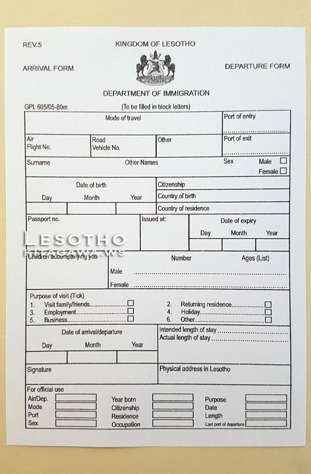 レソト 入国書類 ビザ