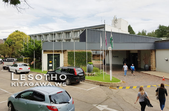 Avani Maseru Hotel, Lesotho