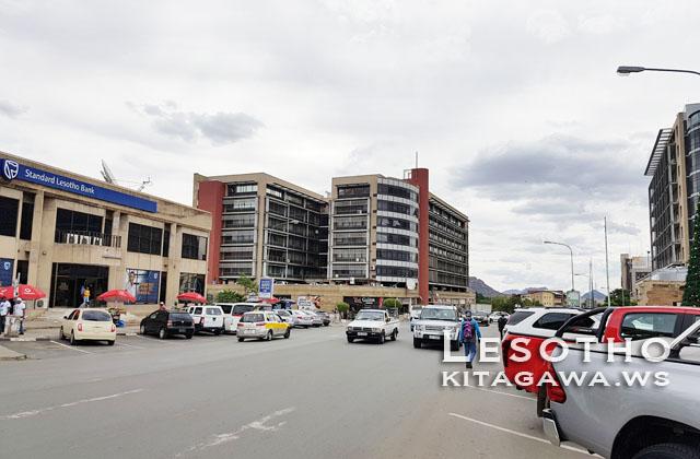 Kingsway, Maseru